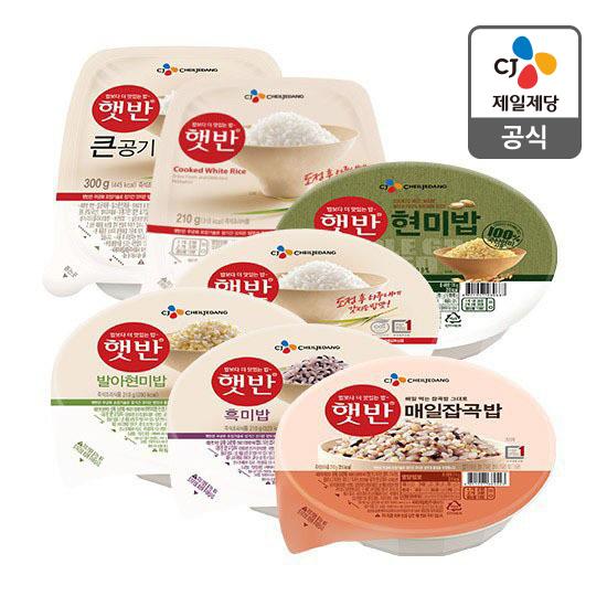 [CJ] 햇반 210gx24개입 외 현미/흑미/오곡/잡곡