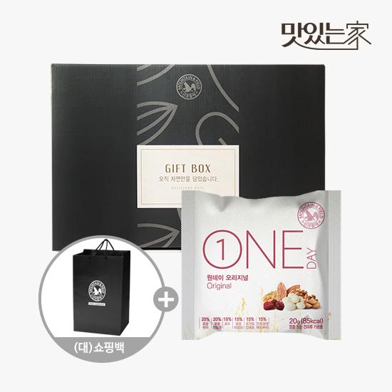 (9+1)산과들에 한줌견과 원데이오리지널 50봉 선물세트+쇼핑백