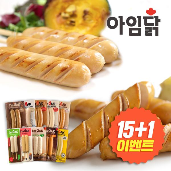 [아임닭] 닭가슴살 소시지 15+1 스페셜 패키지