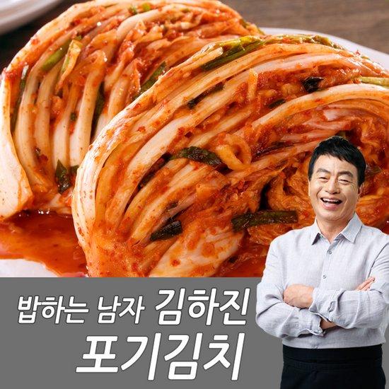 [김하진] 밥하는남자 포기김치 11kg(10kg+1kg)