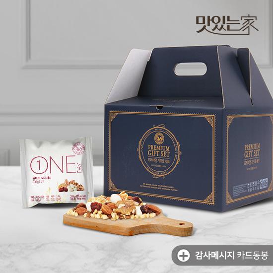 [산과들에]한줌견과 원데이오리지널 100봉 선물세트
