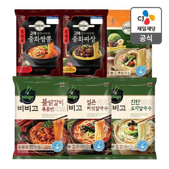 CJ 비비고왕교자/냉면/칼국수/짬뽕 세트구성 택1