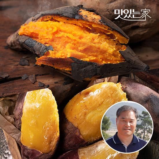 [해남직송] 첫사랑 베니하루카 꿀고구마 3kg/5kg <중/특상>