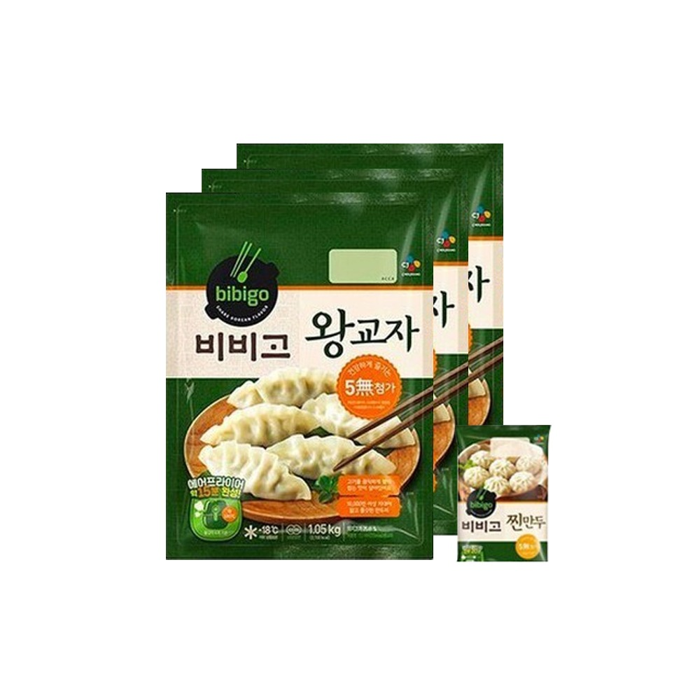 [CJ] 비비고 왕교자 1.05kgx3봉 + 찐만두 168g 증정
