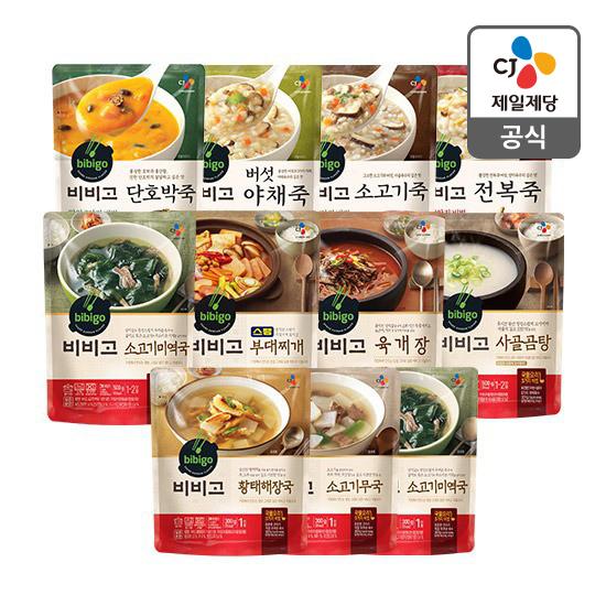 [CJ] 비비고 국/탕/찌개/죽 신상추가 <1만 이상 무배>