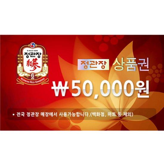 [기프티쇼] 정관장 모바일 금액상품권 5만원권