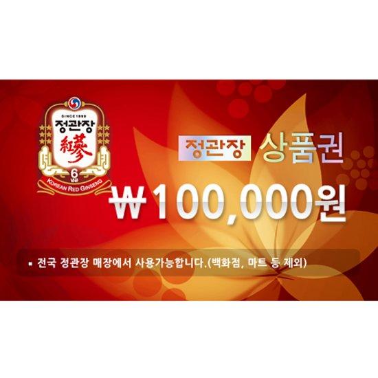 [기프티쇼] 정관장 모바일 금액상품권 10만원권