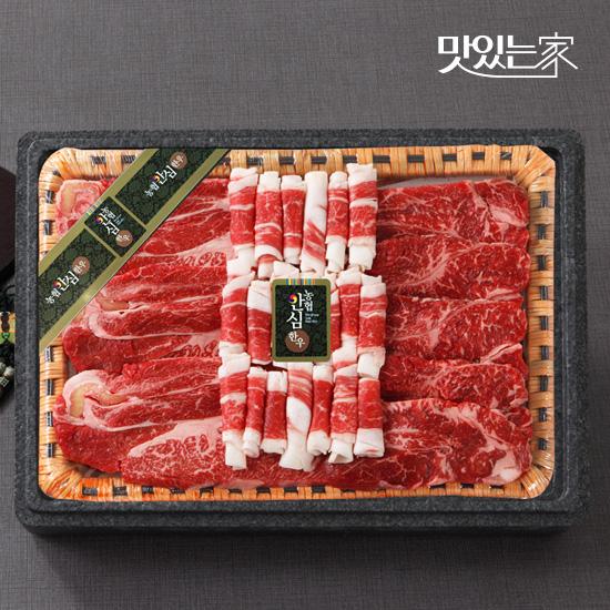 [CJ맛있는가] [농협안심한우] 1등급 특선구이세트 총1.2kg