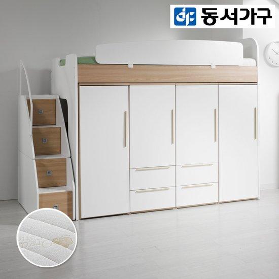 동서가구 공간활용 수납 벙커침대 옷장4세트 DF909803