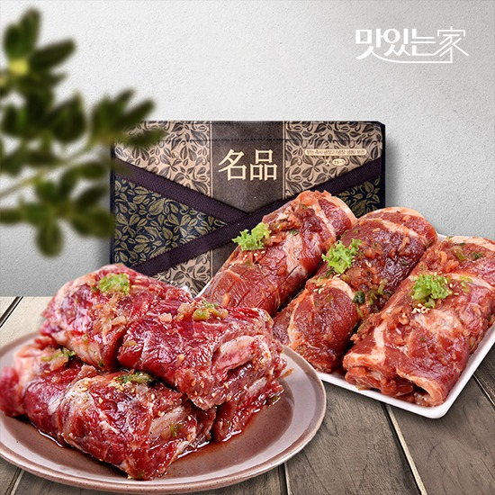 [맛있는家] 포천이동갈비 원조 향유 돼지왕갈비3kg 선물세트