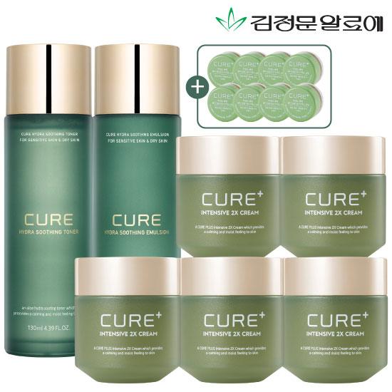 미리주문] 최신상 알로에명가 김정문알로에 큐어크림2X