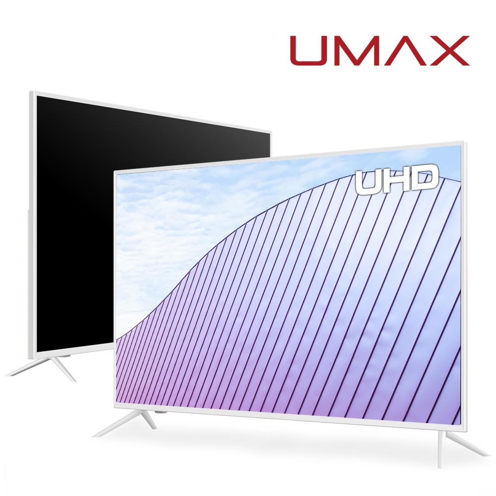 유맥스 UHD43R / 43인치UHDTV / A등급패널 2년무상보증 / 화이트