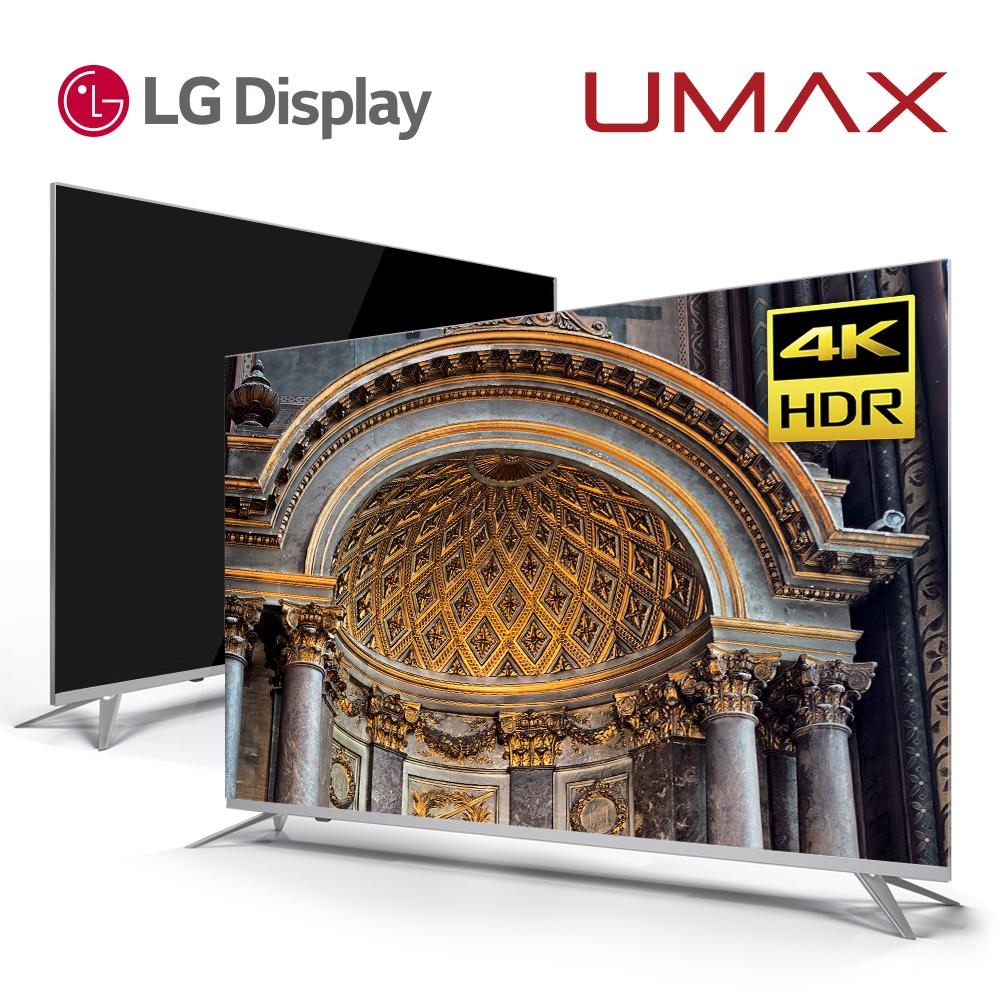 스마트라 UHD-65F / 65인치 UHDTV / 삼성블랙패널 2년무상보증