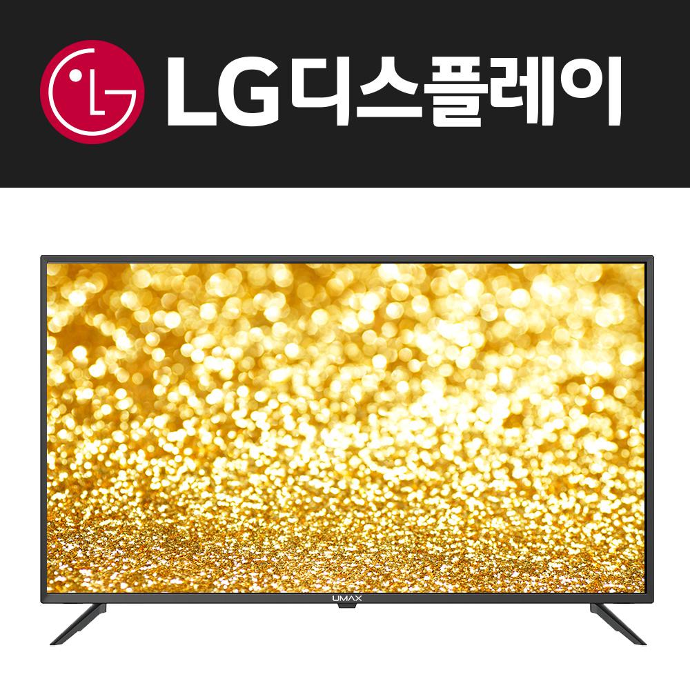 유맥스 MX32H / 32인치 HD LEDTV / LG패널 100%무결점