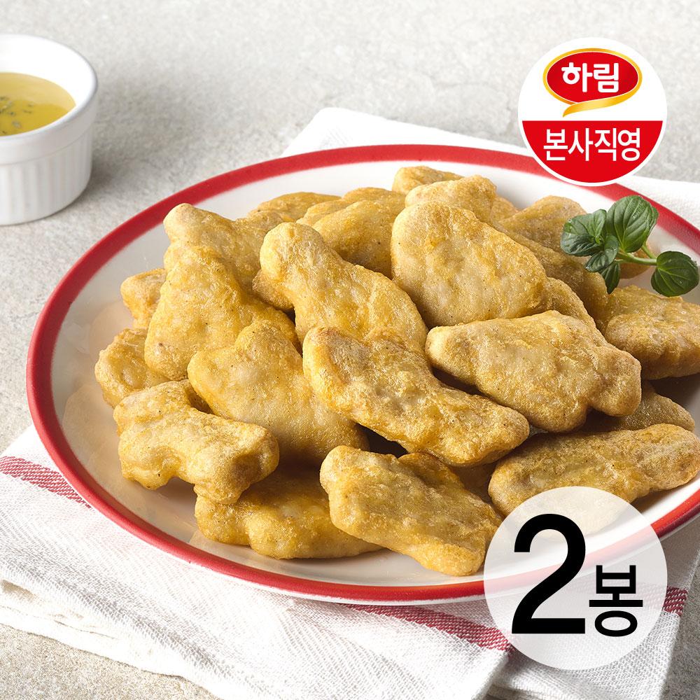 하림 굿초이스 치킨너겟 1kg+1kg
