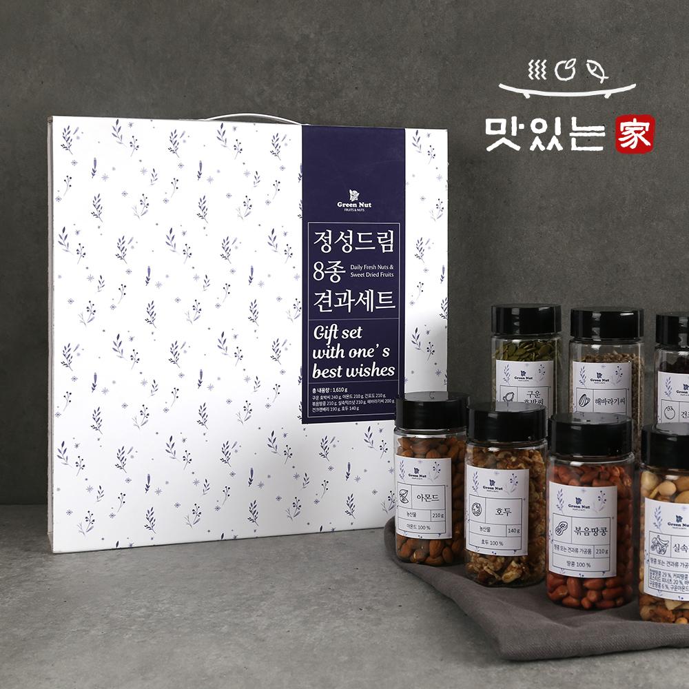 [단독][맛있는家]정성드림 견과&건과 8종 선물세트