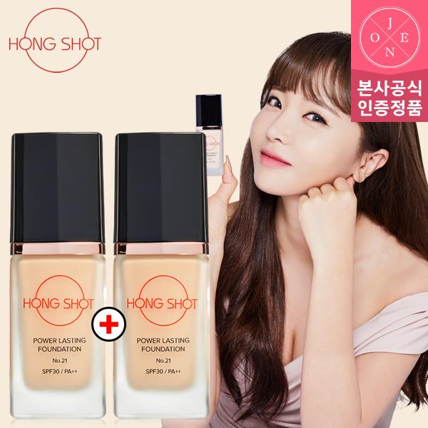 [공식]홍진영 홍샷 파워래스팅 파운데이션 30ml 2개