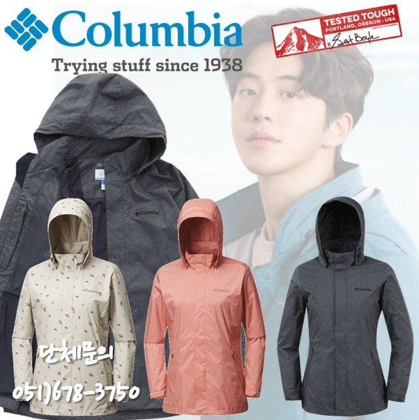 컬럼비아 여성 봄 가을 레몬런 바람막이 자켓 YL3763