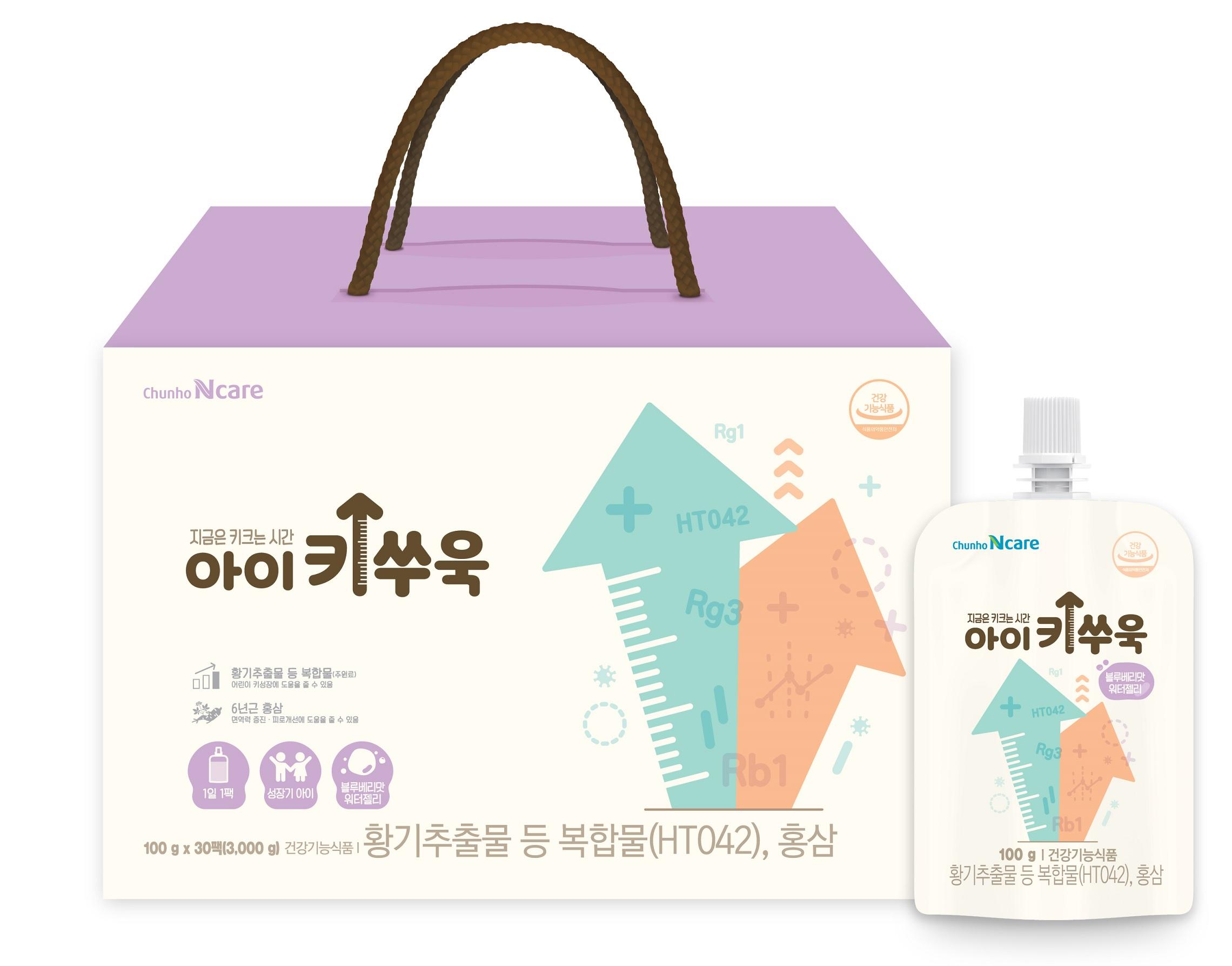 [건강코디]천호엔케어 아이키쑤욱 상담신청