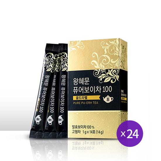 [인기구성]왕혜문퓨어보이차100 24박스