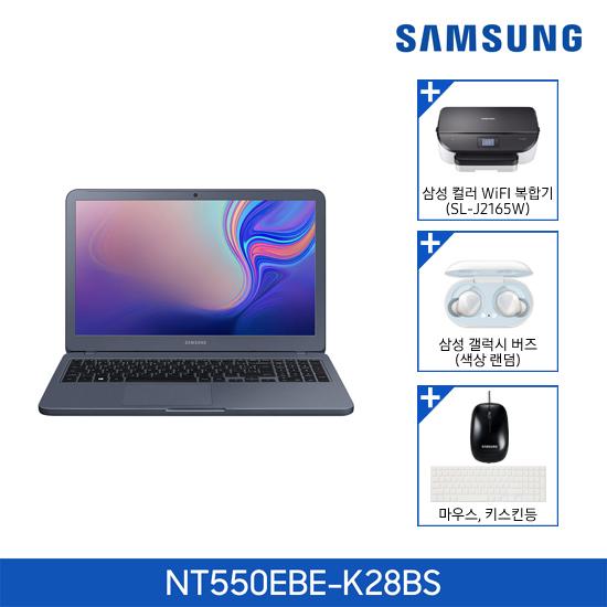 [방송]삼성노트북5 고급팩 티탄 NT550EBE-K28BS + 복합기 + 갤럭
