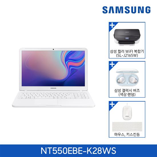 [방송]삼성노트북5 고급팩 화이트 NT550EBE-K28WS + 복합기 + 갤